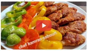 آموزش طبخ کتلت خوشمزه به سبک سرآشپز کامران صبوری