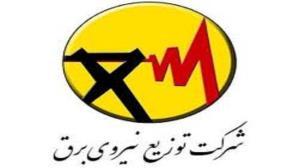 برق ۱۰۰ اداره پر مصرف سیستانوبلوچستان قطع شد