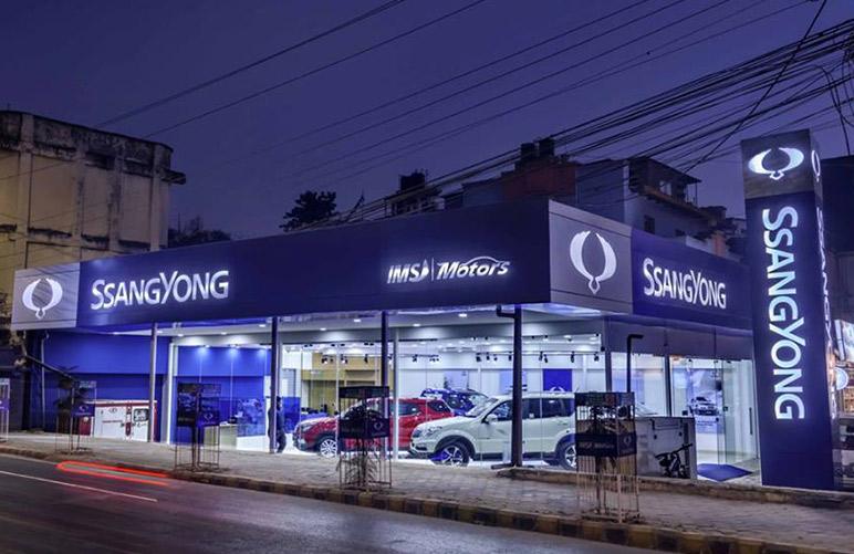 هلدینگ آمریکایی HAAH، خریدار جدید برای سانگ یانگ!