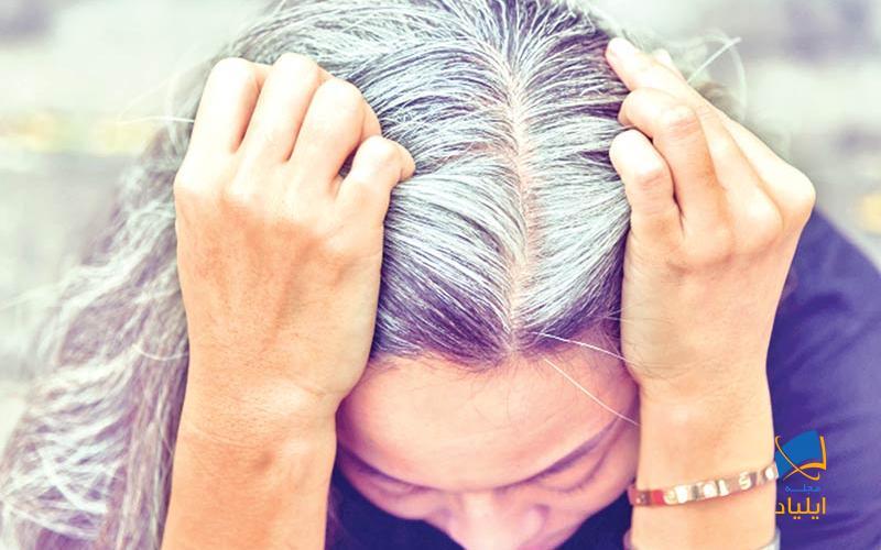 آیا سفیدی مو برگشتپذیر است؟