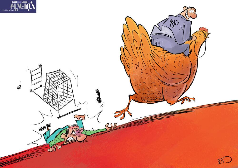 کاریکاتور/ ببینید مرغ رو هم از سفره مردم دزدیدن!