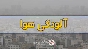 هوای ۴ منطقه مشهد در وضعیت هشدار است