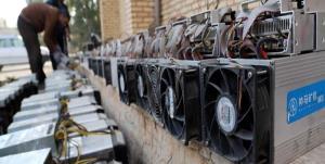 کشف ۵۰۰ ماینر در یکی از نیروگاههای برق زنجان