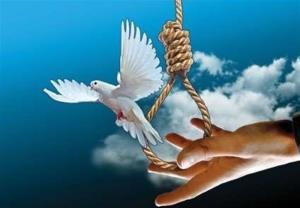 نجات از اعدام به حرمت عید غدیر