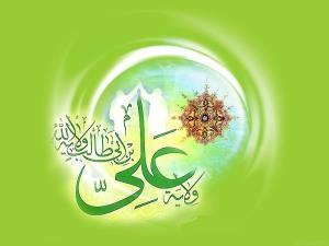 نماهنگ «حُبّ علی» با نوای سید رضا نریمانی
