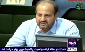 نماینده مجلس: شرایط کرونا در گلستان سیاه است نه قرمز