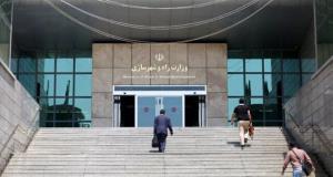 انتزاع وزارت راه و شهرسازی جدیتر شد