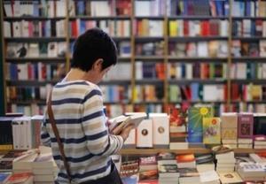 خواندن چه کتابهایی برای جوانان سودمند است؟!