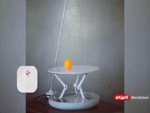 عملکرد جالب یک ربات در برقراری تعادل توپ