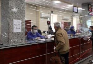 جزئیات جدید از واکسیناسیون کارکنان بانکها