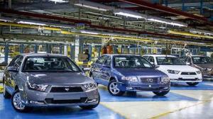 جدیدترین قیمت محصولات ایران خودرو