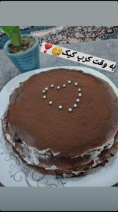 از شما/کرپ کیک