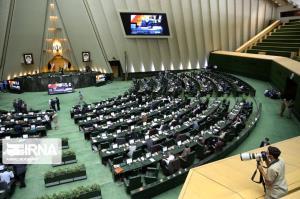 مراسم تحلیف رییس جمهوری منتخب ساعت ۱۷ چهاردهم مرداد برگزار میشود