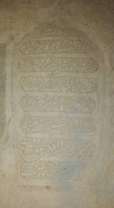 سنگ قبری قدیمی در ممسنی مربوط به ۱۰۴ سال قبل