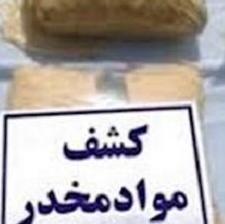 «بلعیدن مواد» ترفند قاچاقچیان شهرستان ری