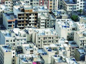 عکس/ اعلام لیست ارزانترین و گرانترین مناطق اصفهان