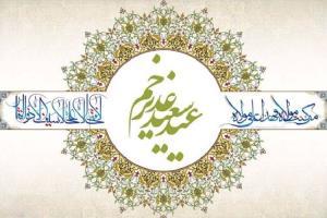 نماهنگ «صبح غدیر» با صدای علی اکبر قلیچ