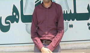 دستگیری کارمند کلاهبردار بانک در آستانه اشرفیه