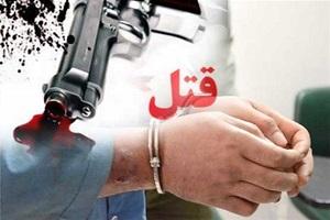 کارمند علوم پزشکی شیراز به قتل رسید