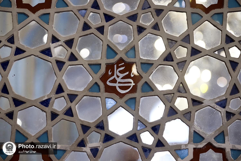 نقشی از نام «علی» بر در و دیوار بهشت