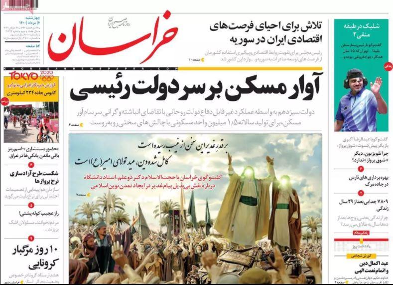 روزنامه خراسان/ آوار مسکن بر سر دولت رئیسی