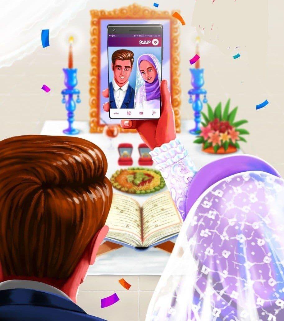 اولين ازدواج در پلتفرم همدم ثبت شد!