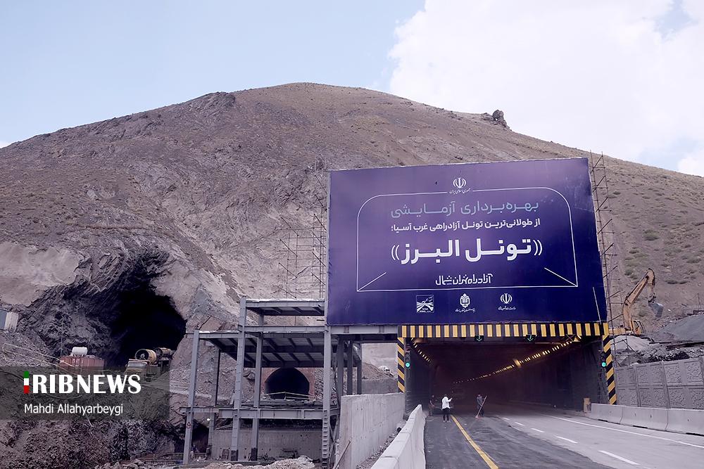 عکس/ طولانیترین تونل خاورمیانه در آزاد راه تهران - شمال