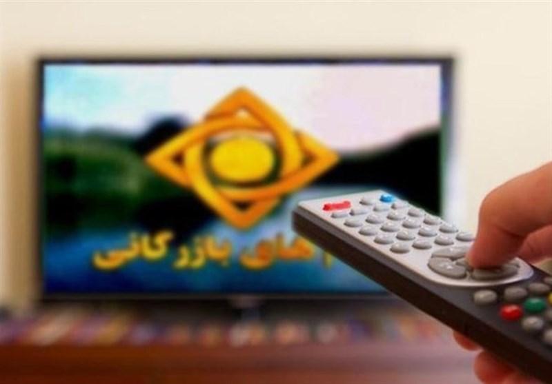 آيا از تبليغات وقتگير بين سريالها هم سهم رايگاني به توليد ايراني ميرسد؟