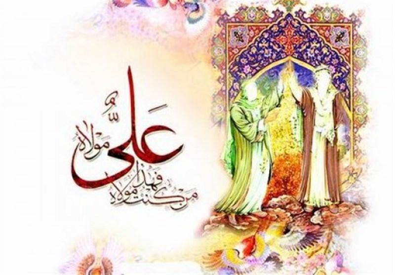 سرودههايي در مدح حضرت علي (ع)