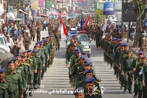 عکس/ سنگ تمام یمنی ها برای عید غدیر