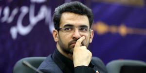 واکنش وزیر ارتباطات به طرح صیانت فضای مجازی