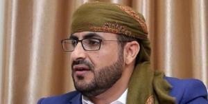 انتقاد صنعاء از مواضع فریبکارانه آمریکا درباره یمن