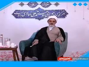 عید الله الاکبر