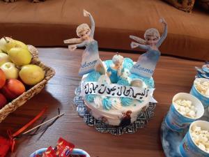 از شما/کیک عید غدیر