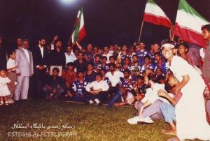 استقلال 7 مرداد را تبریک گفت