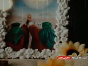استوری مداحی عید غدیر با نوای سیدرضا نریمانی