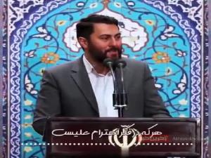 «هرچه دعواست پای نام علی است» شعرخوانی احمد بابایی