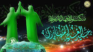 تقویم تاریخ/ عید غدیر خم و انتخاب امیرالمؤمنین(ع) به جانشینی پیامبر(ص)