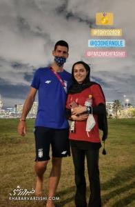 عکس یادگاری جوکوویچ و دختر دونده ایرانی