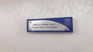 اعلام آرای کمیته وضعیت بازیکنان/ فوتبالیها نقره داغ شدند