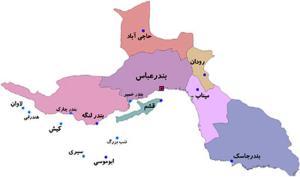 مرکز دهستان کرگان میناب به شهر ارتقا یافت