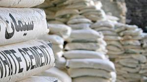 عرضه سیمان در بورس کالا ادامهدار خواهد بود
