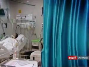 کرونا نگیرید؛ بیمارستان ها جا ندارد