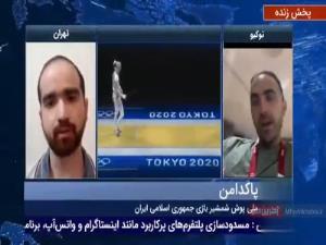 افشاگری علی پاکدامن از پشت پرده شکست تیم شمشیربازی ایران