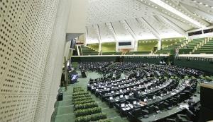 نماینده مجلس: مشکلات کشورحاصل رویکرد اشتباه روحانی است