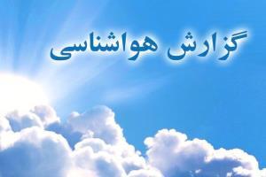 کاهش دمای هوا در استان زنجان