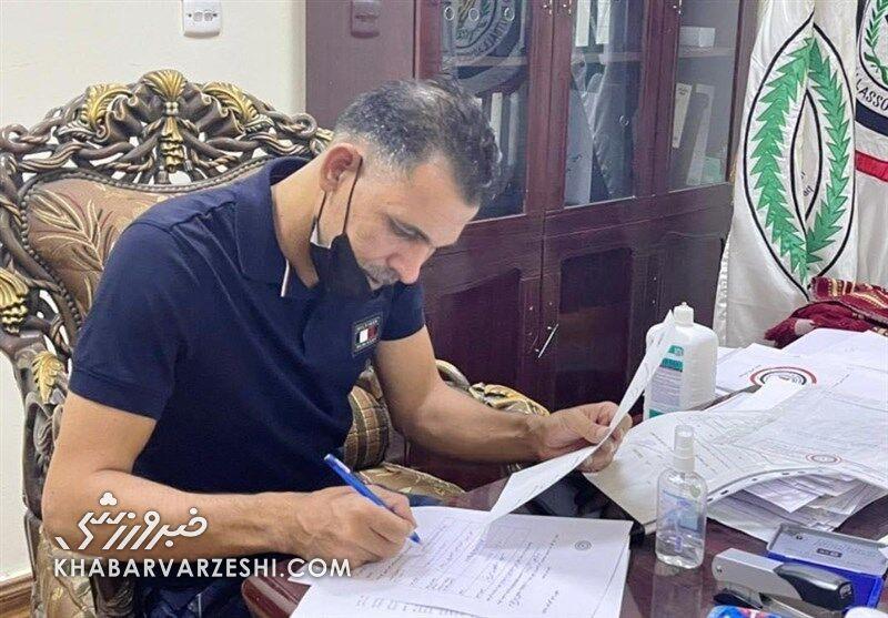 ستاره عراقي به سرنوشت علي کريمي دچار ميشود؟
