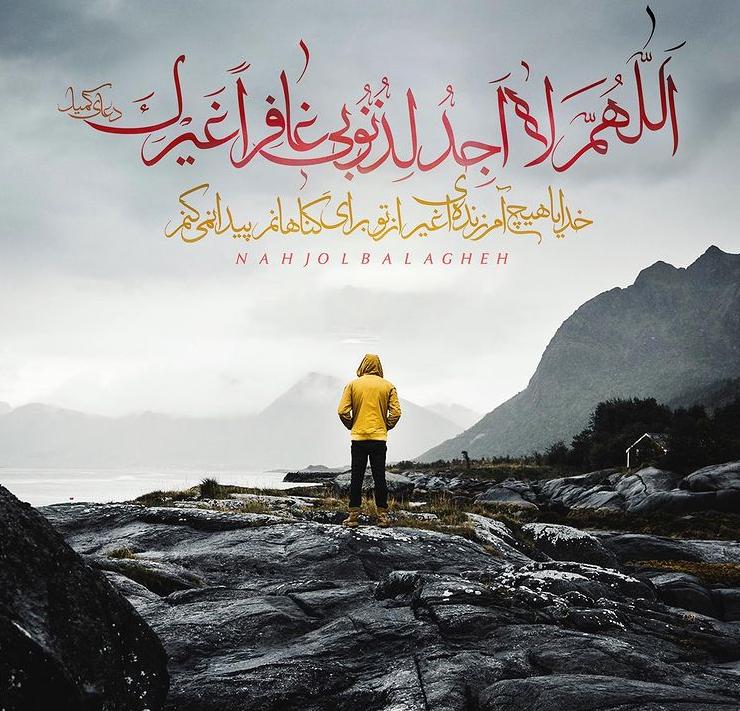 طرح/ خداوند مهربان نسبت به بندگان و تنها آمرزنده گناهان