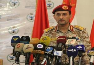 افشای جزئیات عملیات گسترده ارتش یمن علیه ائتلاف سعودی