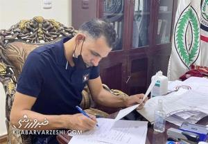 ستاره عراقی به سرنوشت علی کریمی دچار میشود؟